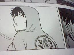 ザ・エデン 漫画「鬼畜島」