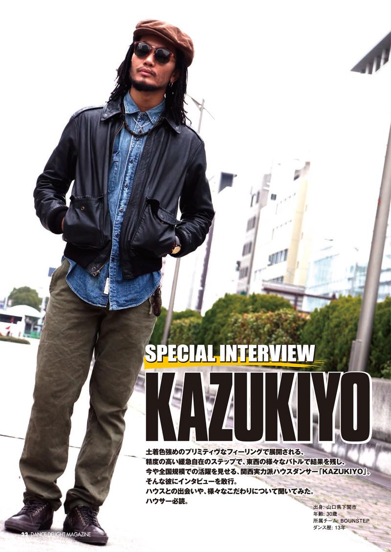 kazukiyo_int_1