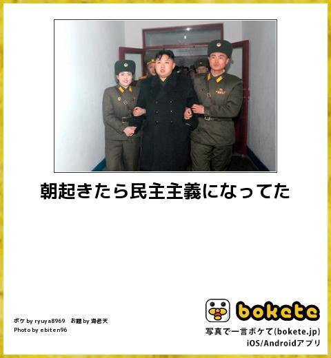 北朝鮮16