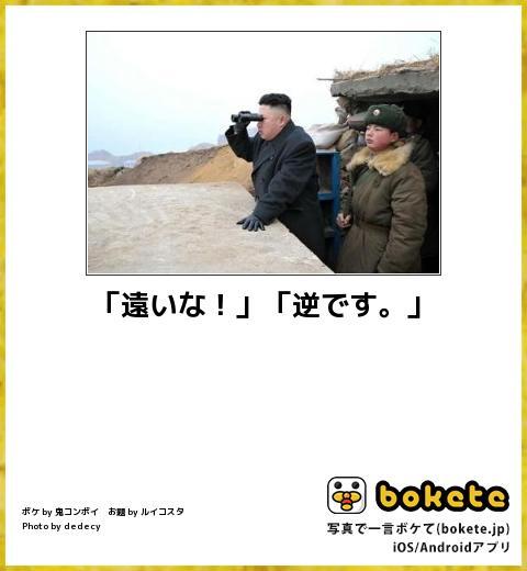 北朝鮮11