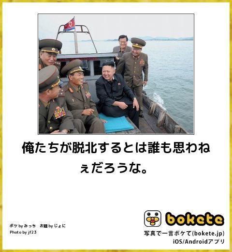 北朝鮮15