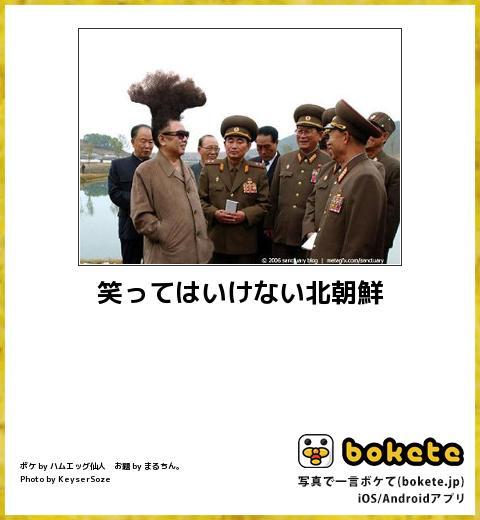 北朝鮮14