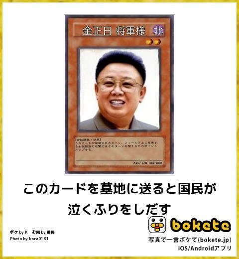 北朝鮮13