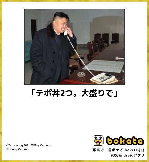 北朝鮮10