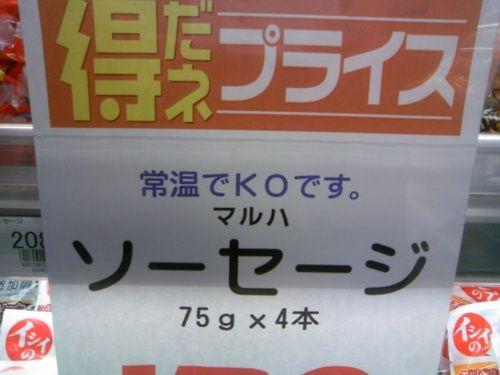 スーパー19