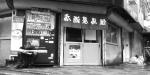 西成_170801_0021