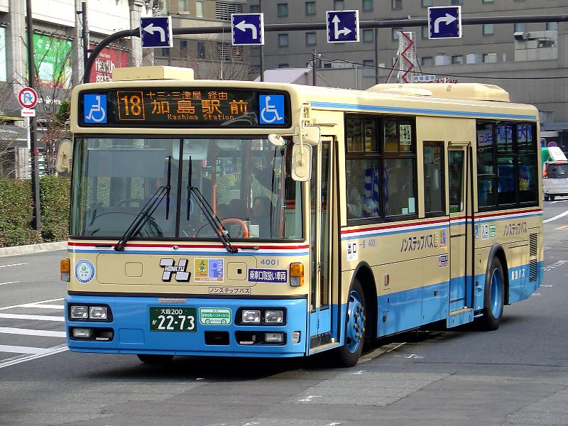 Hankyu_Bus_-_Osaka_200_ka_2273