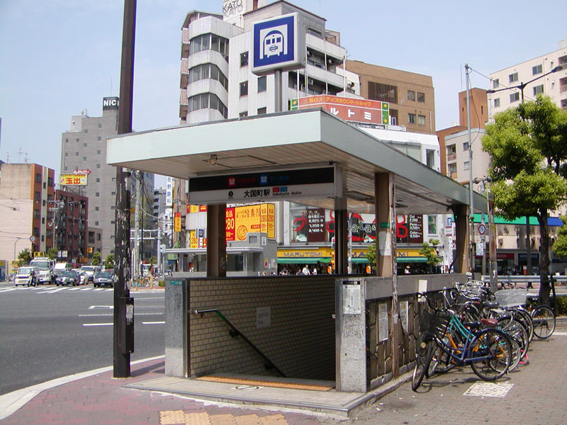 Osaka_Subway_Daikokucho_Station_02